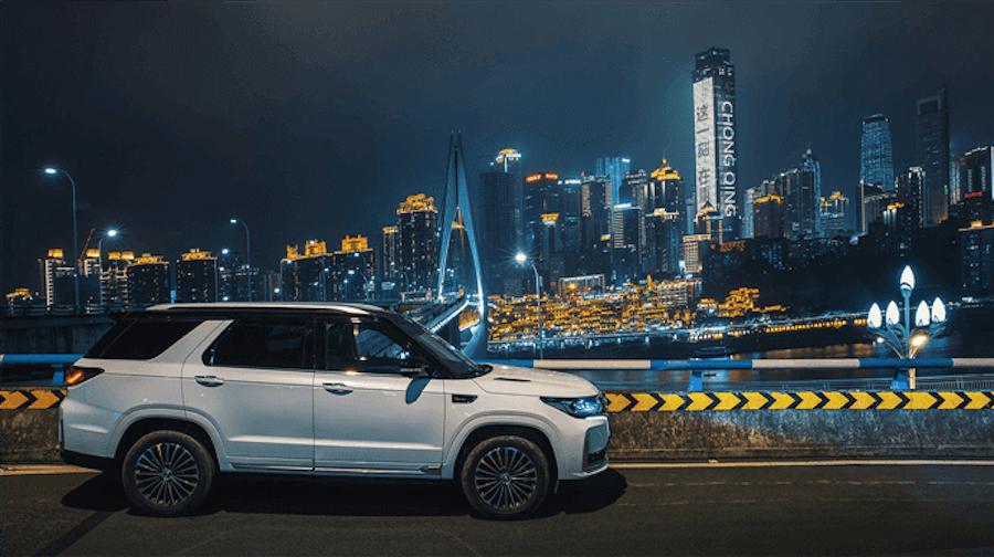 شانجان سي اس 95 كلاسيك 2021